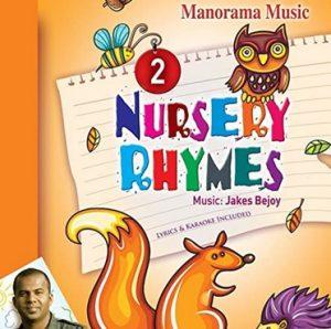 Kookaburra from the album Nursery Rhymes Music by Jakes Bejoy