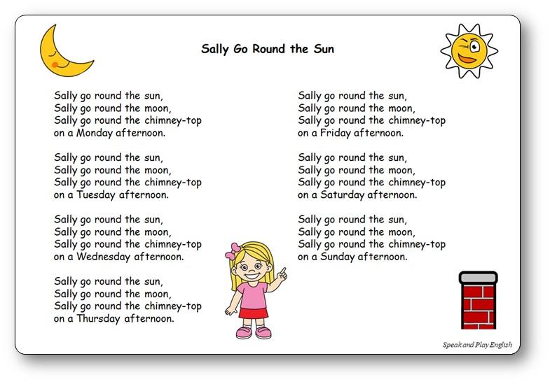 Sally Go Round The Sun Moon Lyrics, Sally Go Round the Sun Lyrics